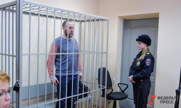 Бывшего топ-менеджера «Титановой долины» будут судить в Екатеринбурге