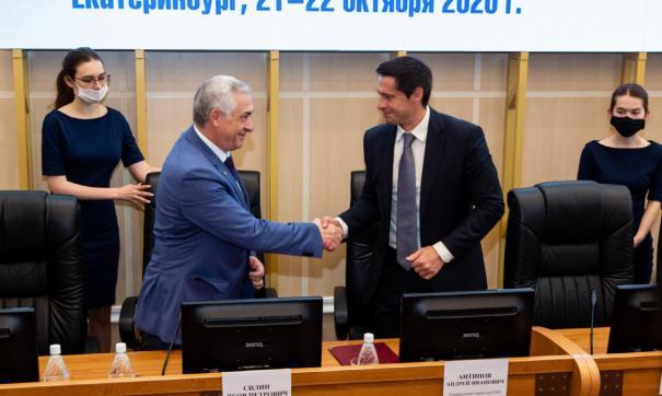 УрГЭУ подписал соглашения о сотрудничестве с «Титановой долиной»