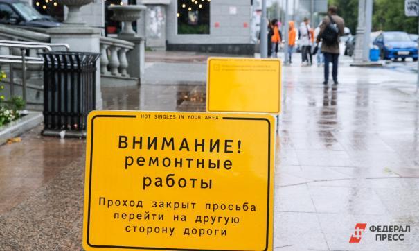 В Екатеринбурге пересчитают все ливневки и коллекторы