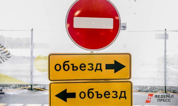 В Екатеринбурге до конца ноября закроют улицу Осоковой