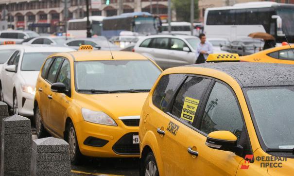 Уральским такси дали время на оборудование машин защитными экранами