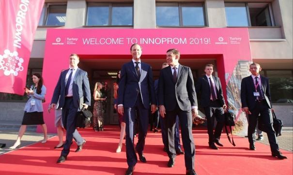 Россия и Швеция обсудят промышленное сотрудничество на Иннопром-онлайн