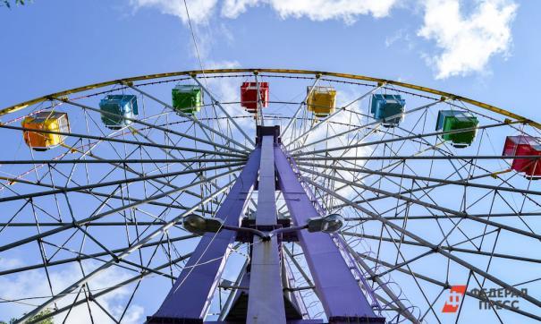 В екатеринбургском парке Маяковского установят колесо обозрения за 60 миллионов