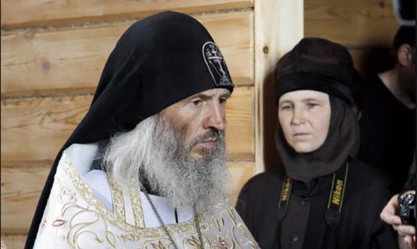 Отлученный от церкви Сергий дерзко высказался в адрес патриарха Кирилла