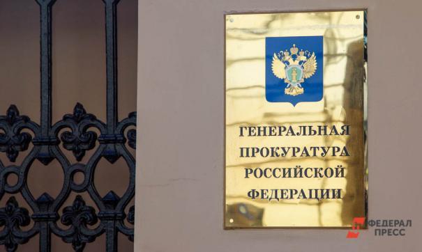 Дело о принудительной стерилизации инвалидов Уктусского пансионата дошло до Генпрокуратуры