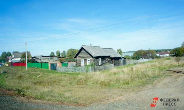 Якутия потратит 300 миллионов рублей на расселение закрывшихся сел