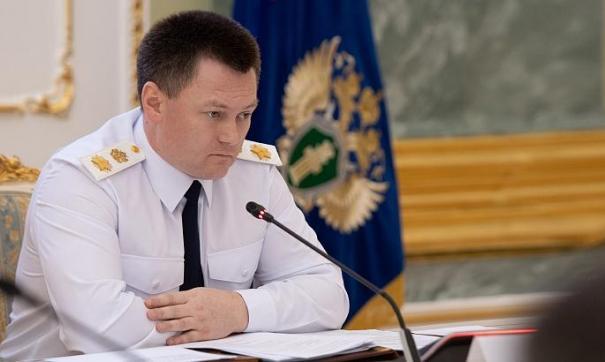 Генпрокурор посетил Камчатку впервые за 20 лет