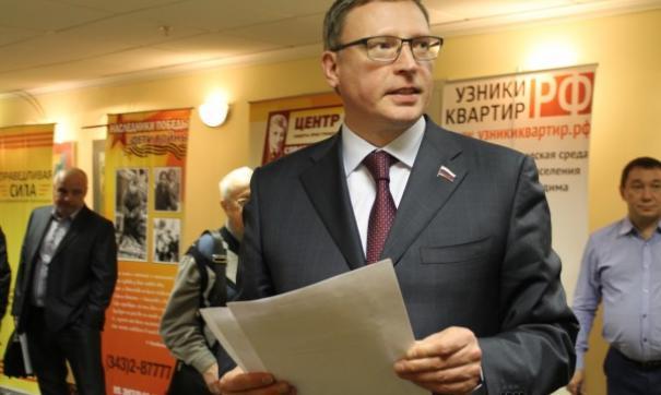 Александр Бурков сегодня выйдет на работу в обычном режиме