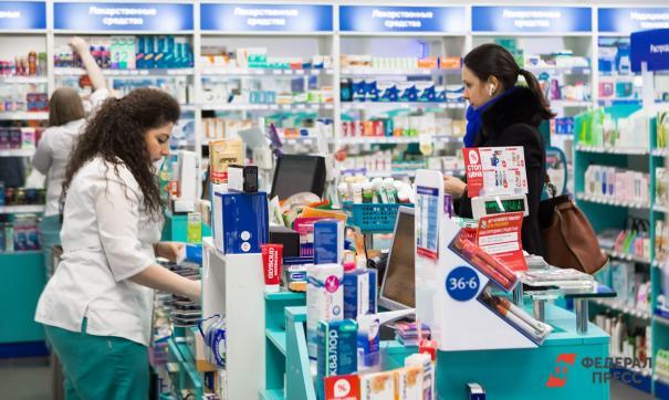 В аптеки Новосибирска поставят большую партию антибиотиков