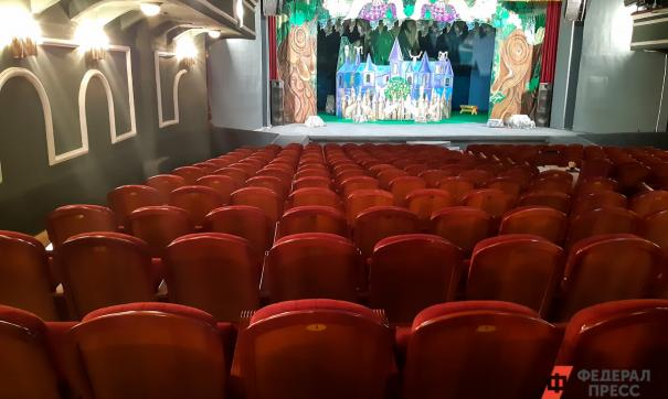 Один из новосибирских театров  отменил спектакли в конце октября