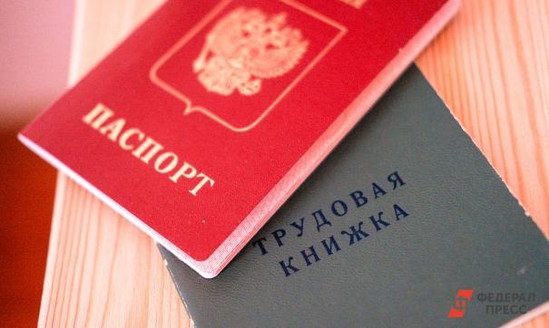 В Сибири повысился уровень безработицы