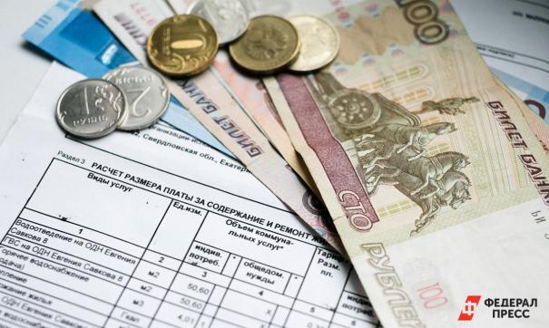 Томичи будут сами оплачивать комиссии банкам за оплату счетов за электроэнергию