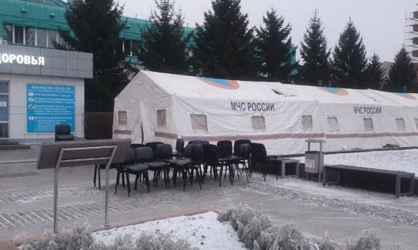 Четыре специализированые палатки перед Иркутским диагностическим центром развернуло региональное управление МЧС