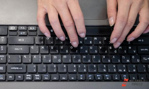 Электронная почта является главным источником киберугроз