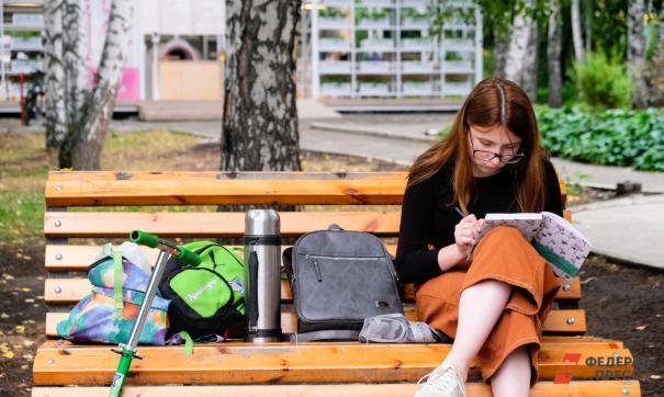 Нижний порог возраста молодежи могут повысить с 14 до 18 лет