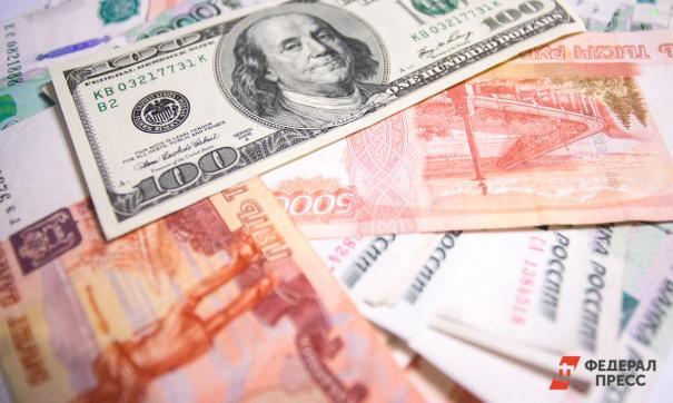 Аналитики предсказали курс рубля после президентских выборов в США