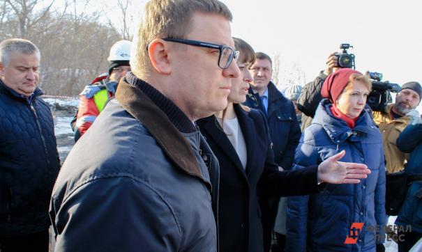 Текслер объявил режим ЧС в Челябинске