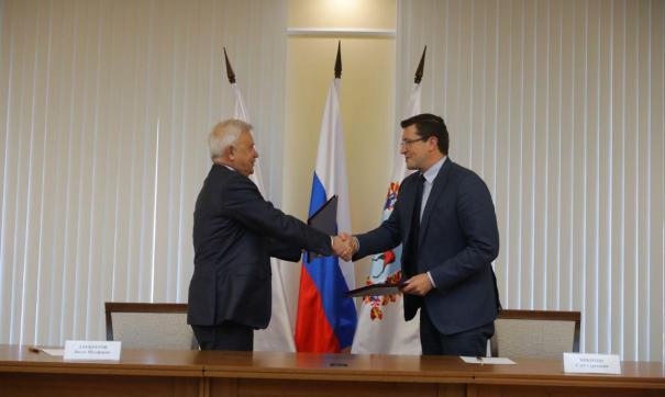 Подписанное соглашение предусматривает сотрудничество в социальной и культурной сферах
