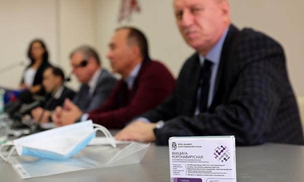 Новая вакцина разработана в центре Чумакова