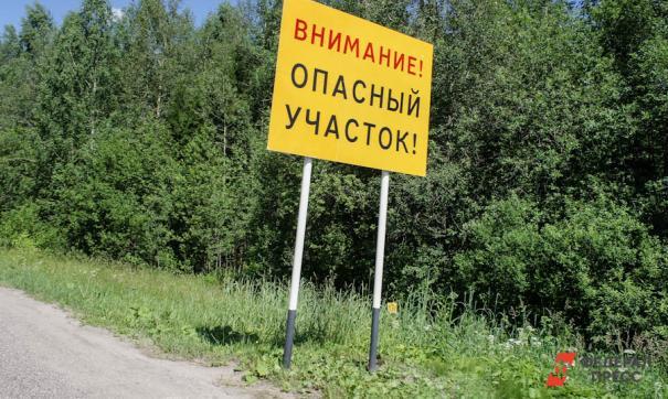 Общественники обследовали опасные участки автодорог
