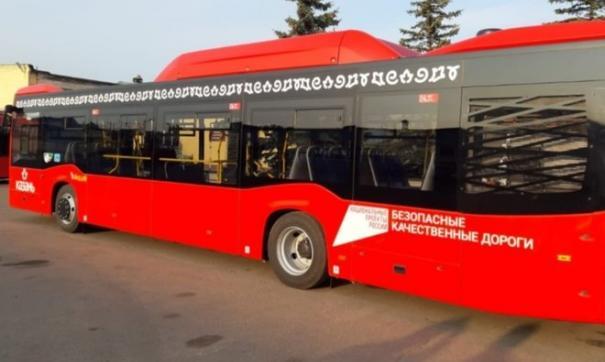 25 новых автобусов уже вышли на линию