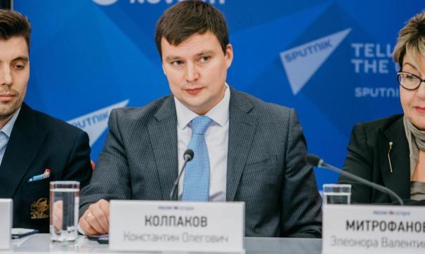 На форуме молодые дипломаты стран БРИКС обсудили вопросы взаимного сотрудничества