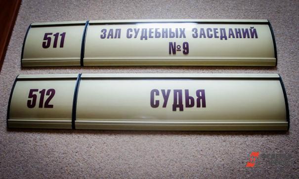 На конструкторское бюро намерены подать иск в арбитражный суд Татарстана