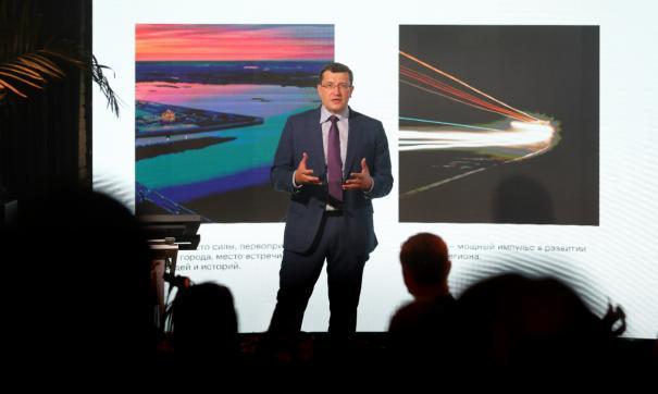 Глеб Никитин презентовал возможности региона топ-менеджерам крупных компаний