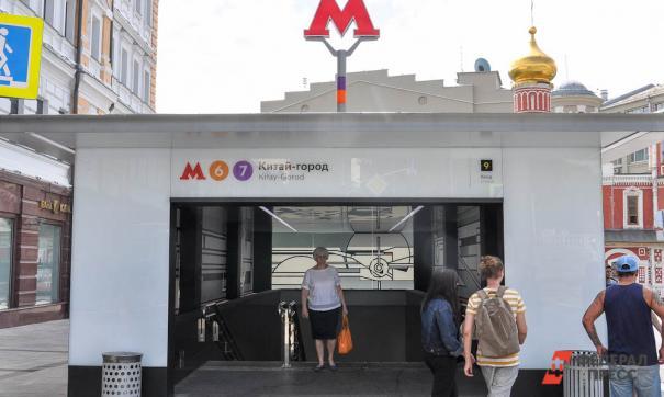 Метрополитен Москвы заключил соглашение с правительством Нижегородской области