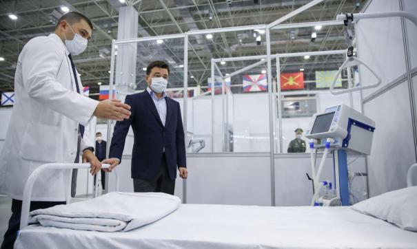 Инфекционный госпиталь в подмосковном парке «Патриот» возобновляет работу