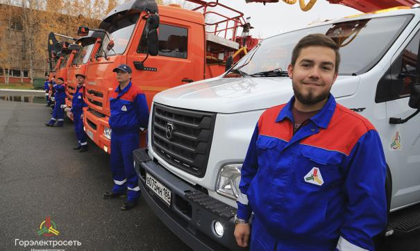 «Горэлектросеть» поздравила Управление технологического транспорта с Днем водителя