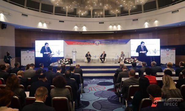 Участники Форума стратегов обсудили устойчивое развитие в период пандемии