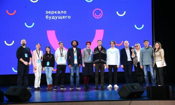 В Тюмени проходит III всероссийский кинофестиваль «Зеркало Будущего»