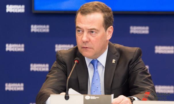 Медведев провел встречу с победителями «ПолитСтартапа»