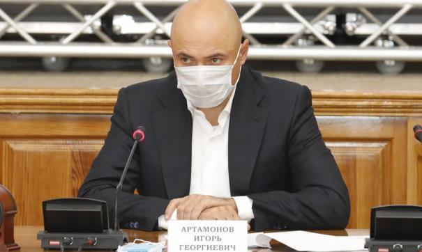 Артамонов заявил о выделении бесплатных лекарств лечащимся на дому от COVID-19