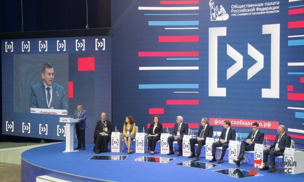 На форуме «Сообщество» представят стратегию развития молодых профессионалов
