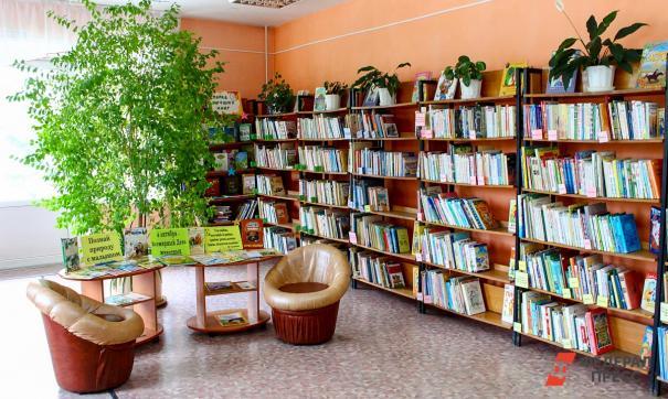 В Приморье дополнительно выделили 20 миллионов на модернизацию библиотек