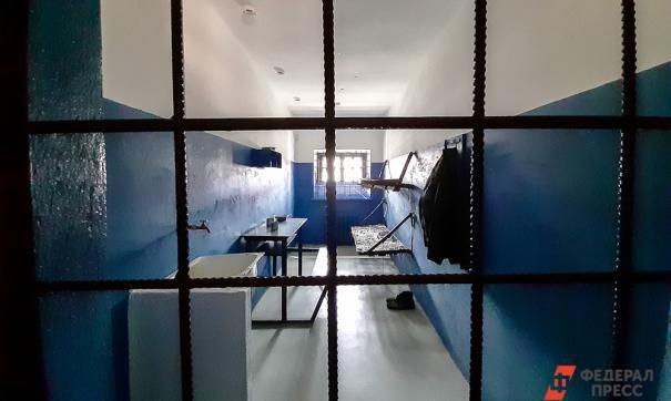Тюрьма внутри