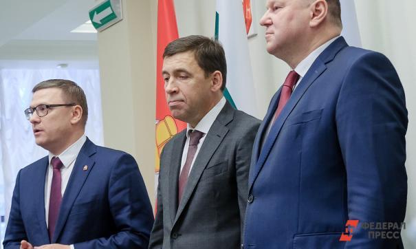 Текслер, Куйвашев и Цуканов