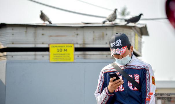 Человек со смартфоном