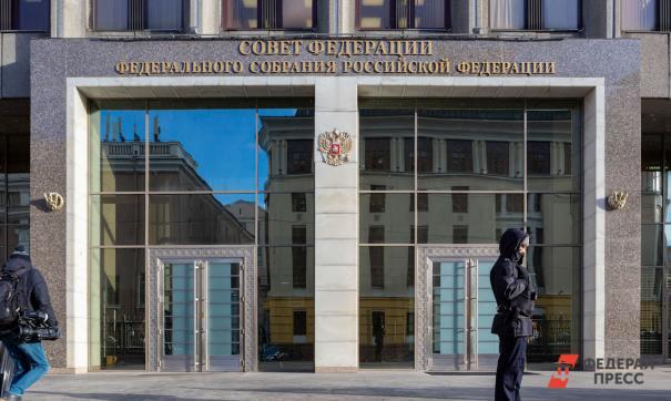 Путин внес в Государственную думу проекты поправок в законы о формировании Совета Федерации