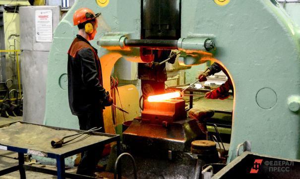 Только в металлургии объем инвестиций достигнет 275 млрд рублей
