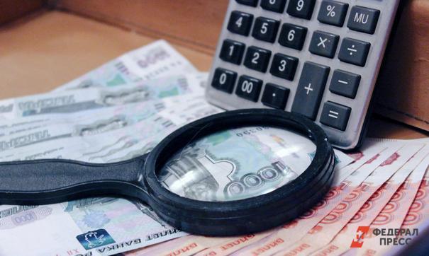 Доходы муниципальных бюджетов вырастут на 4 млрд рублей