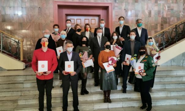 В правительстве Иркутской области наградили участников Общероссийской акции взаимопомощи «#МыВместе»
