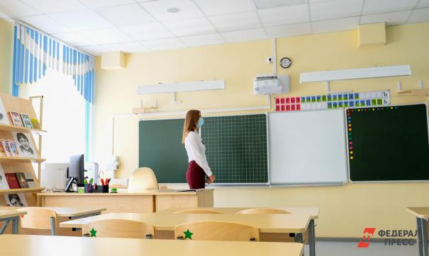 Работники образования находятся на первом месте по заболеваемости коронавирусом среди профессиональных сообществ