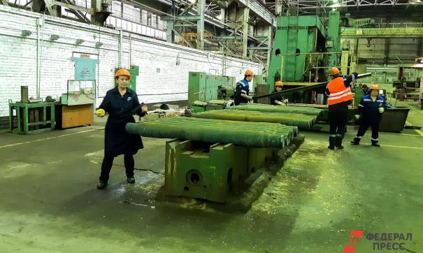 Подготовлен проект решения правительства РФ о создании особой экономической зоны