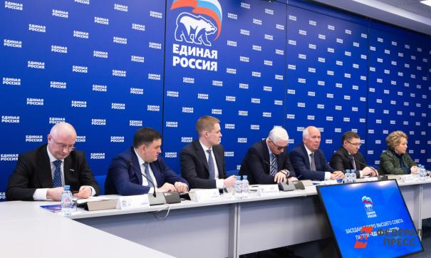 В «Единой России» провели совещание о приоритетах бюджета РФ