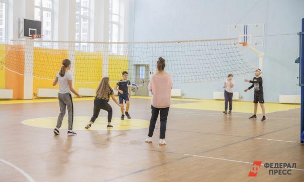 Об этом объявили на всероссийском открытом уроке «Спорт – это жизнь»