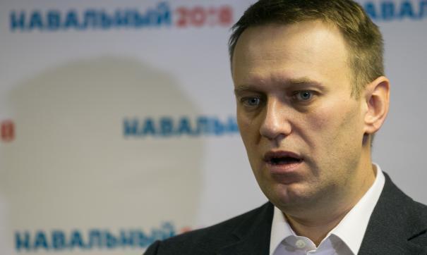 Член ОП РФ прокомментировала слова Алексея Навального