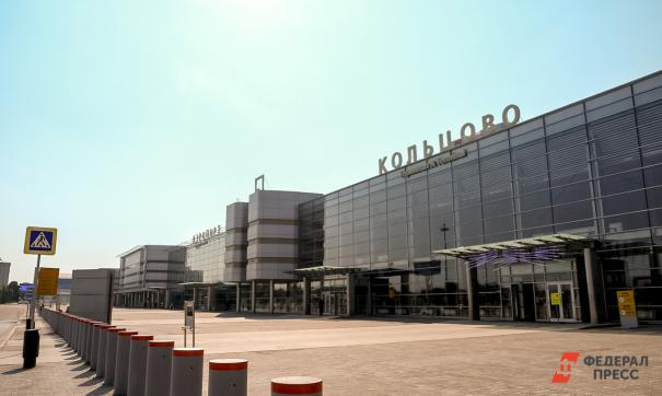 С 14 октября в екатеринбургский Кольцово вернутся рейсы в Махачкалу